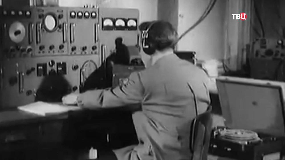 Работник радиостанции