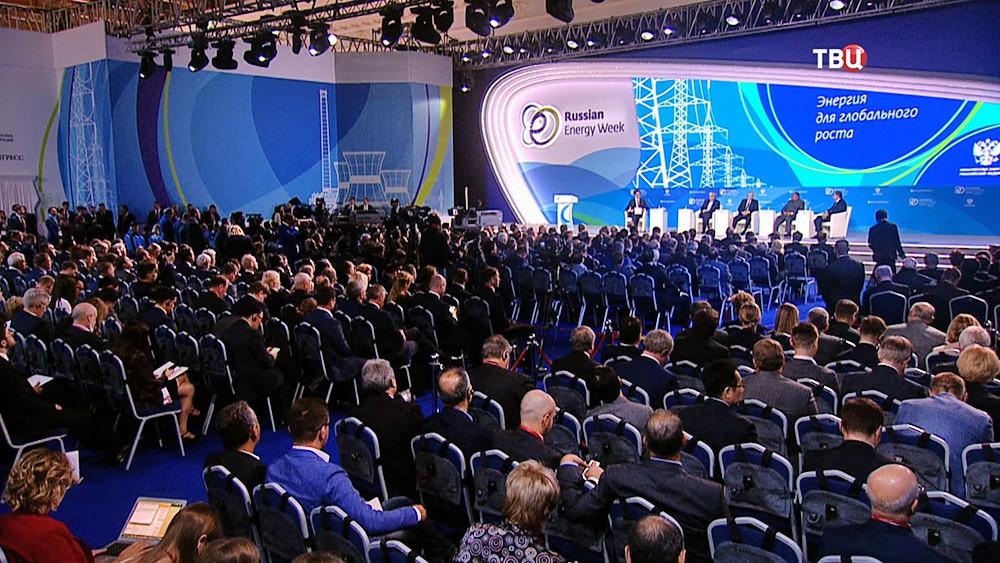 Международный форум по энергоэффективности