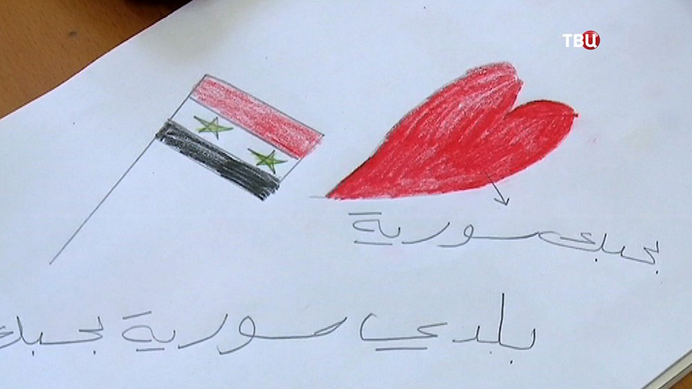 """""""Письма мира"""" для боевиков в Сирии"""