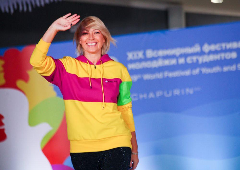 Презентация формы для участников Всемирного фестиваля молодежи и студентов