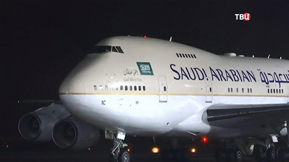 Самолет короля Саудовской Аравии