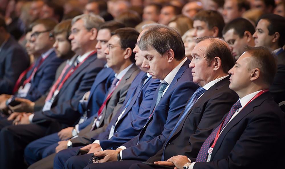 """Участники форума """"Российская энергетическая неделя"""""""
