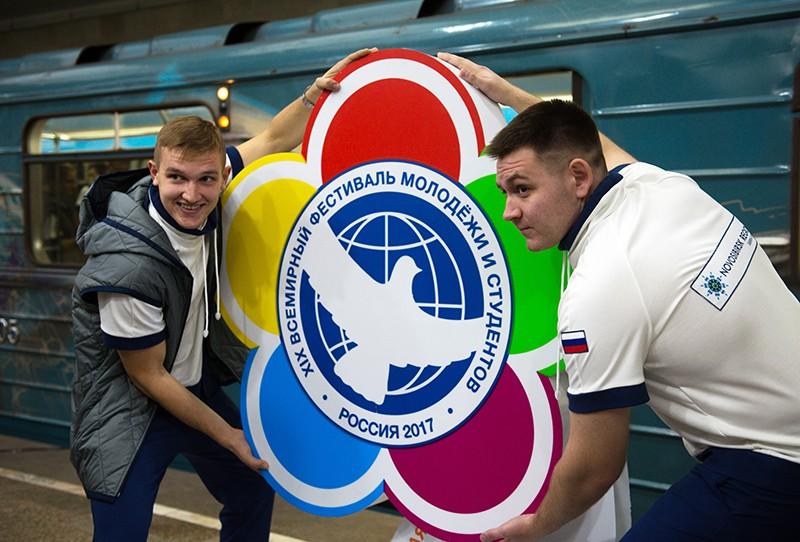 Делегаты XIX Всемирного фестиваля молодежи и студентов
