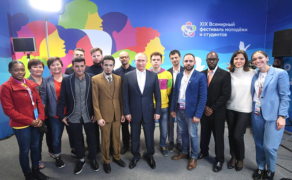 Владимир Путин на встрече с участниками XIX Всемирного фестиваля молодёжи и студентов