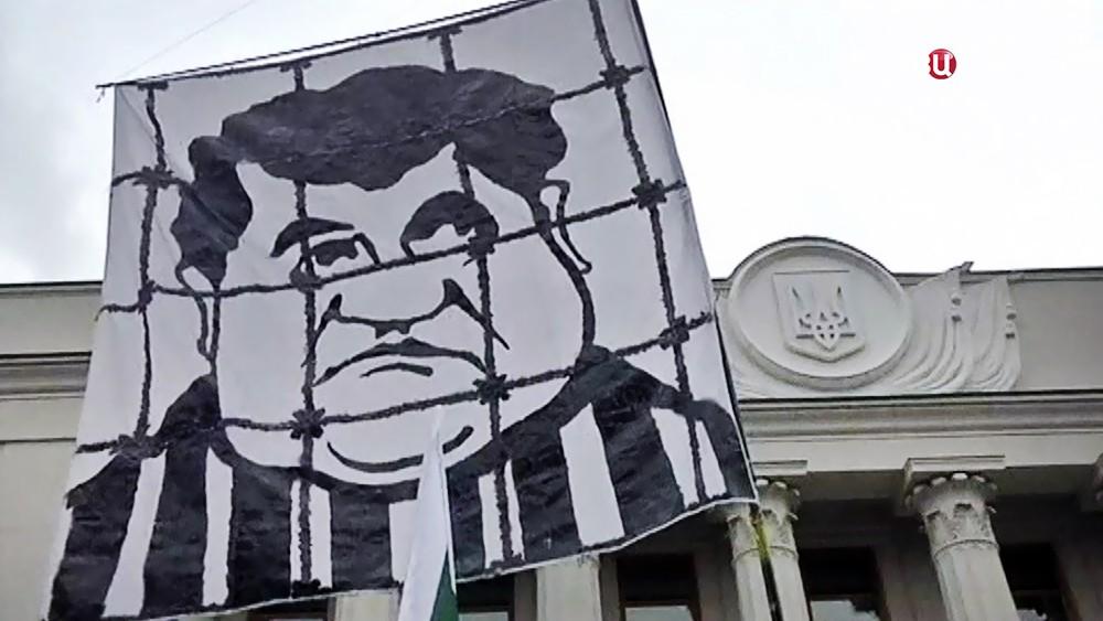 Митинг в Киеве против Порошенко