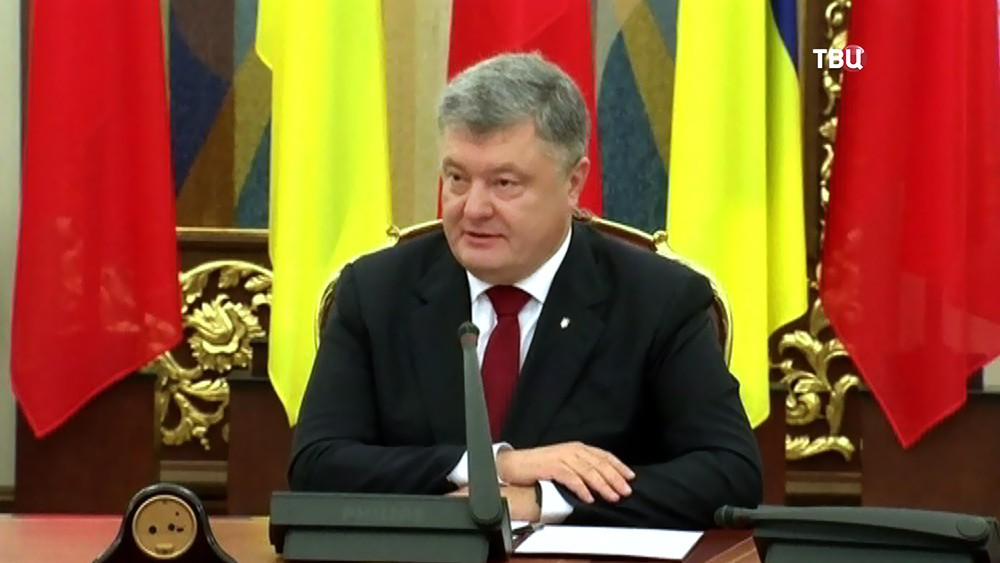 Президент Упраины Пётр Порошенко