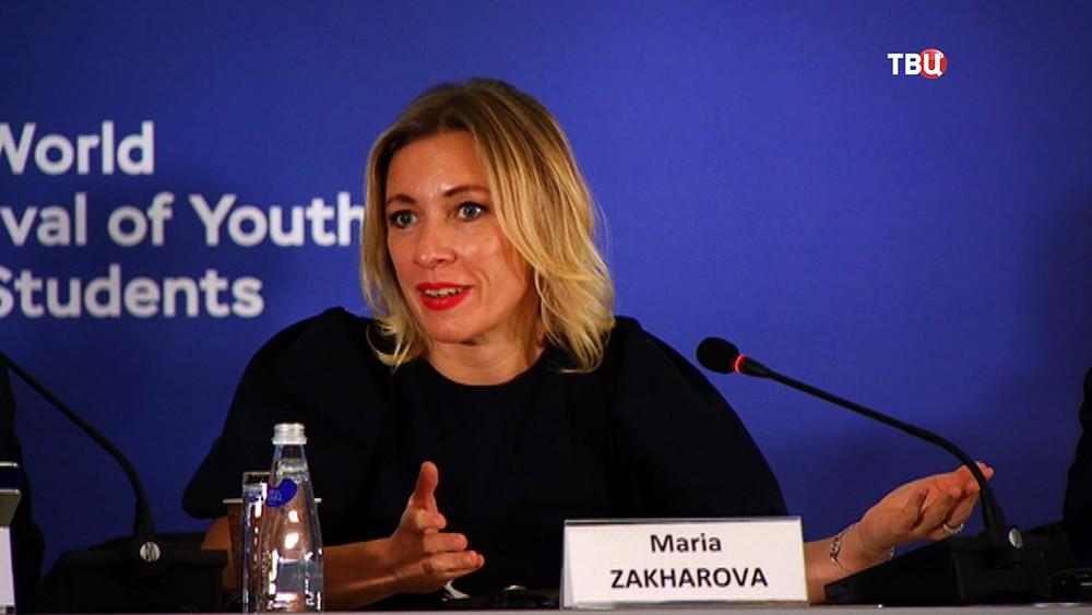 Мария Захарова на Фестивале молодежи и студентов в Сочи