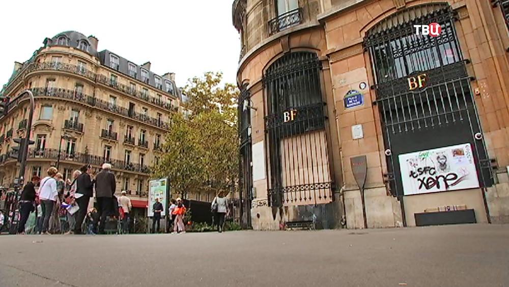 Последствия поджога входа в главное здание Банка Франции Петром Павленским
