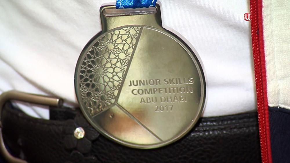 Медаль победителей чемпионата мира по рабочим профессиям WorldSkills в Абу-Даби