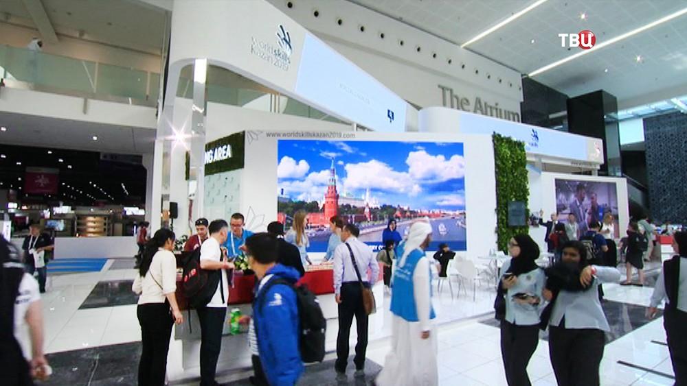 Российский стенд на чемпионате мира по рабочим профессиям WorldSkills