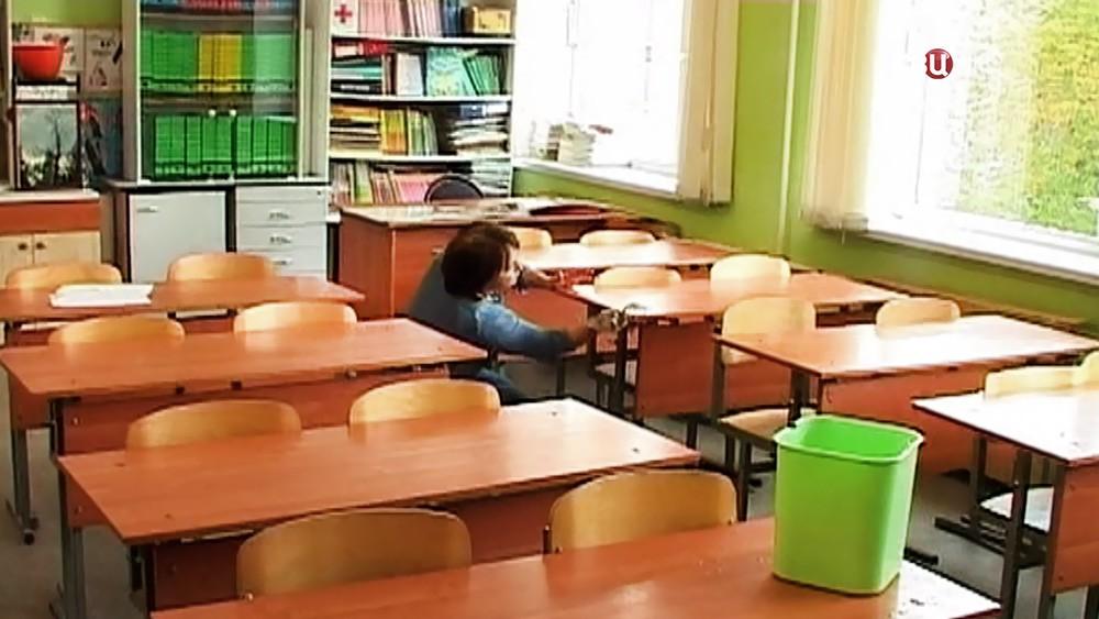 Уборка в школьном классе