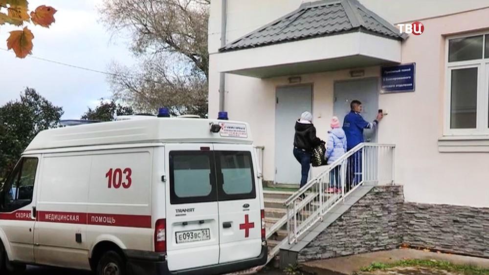 Скорая помощь в Великом Новгороде
