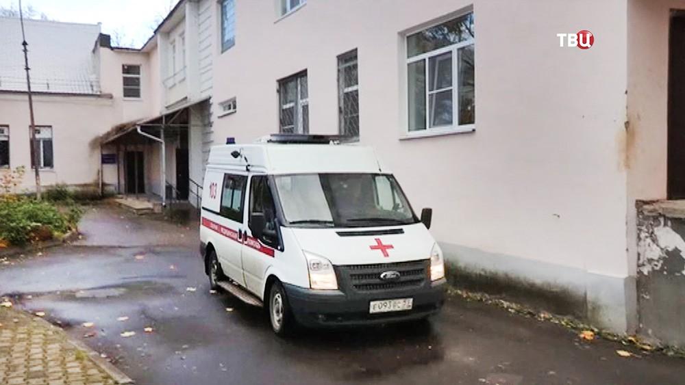 Школы Великого Новгорода закрыты накарантин из-за вспышки пневмонии