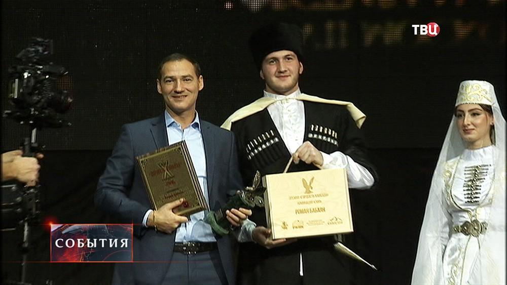 Фестиваль народов Кавказа