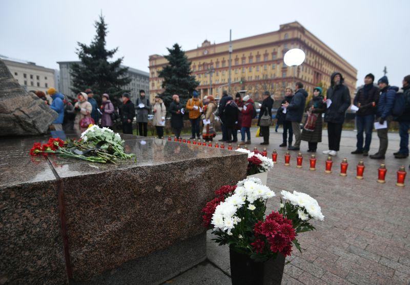 Акция у Соловецкого камня в Москве