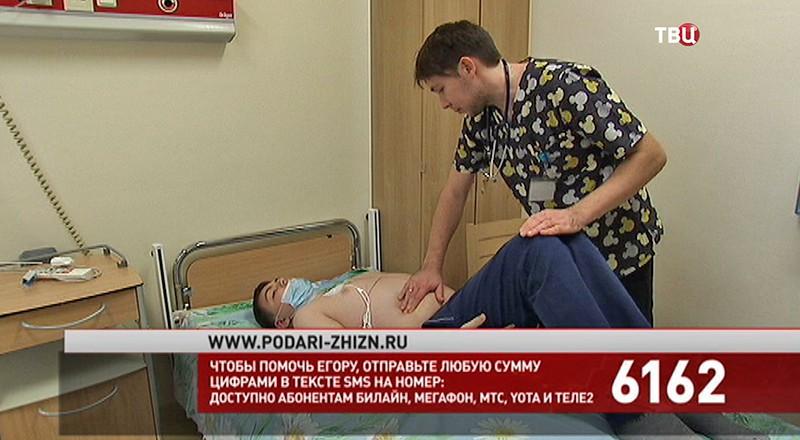 Егор Михайлюк