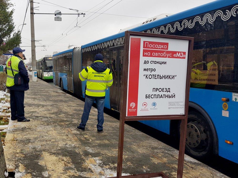 """Работа бесплатных компенсационных автобусов по маршруту """"М3"""" около станции метро """"Кузьминки"""""""