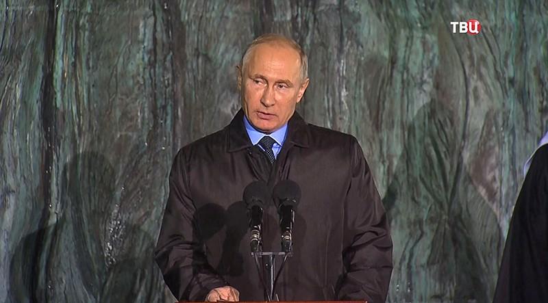"""Владимир Путин на открытии мемориала """"Стены скорби"""""""