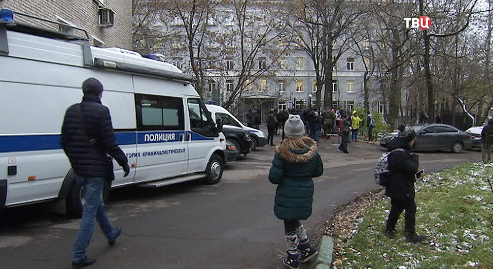 Московский коледж, где произошло убийство