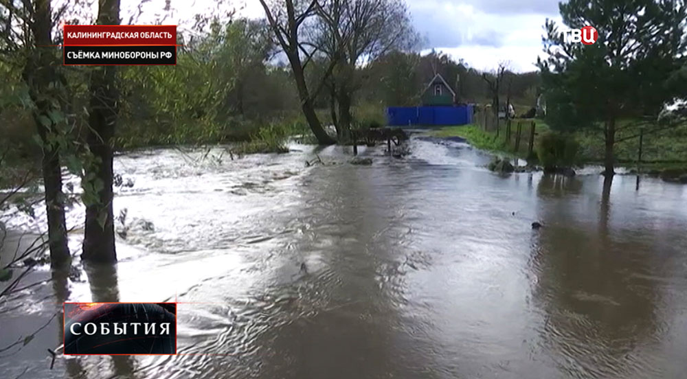 Наводнение в Калининградской области
