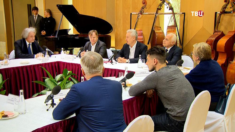 Сергей Собянин на встрече с деятелями культуры