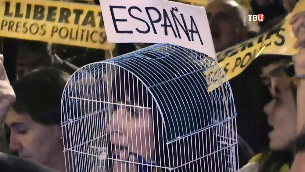 Митинг противников задержания министров Каталонии