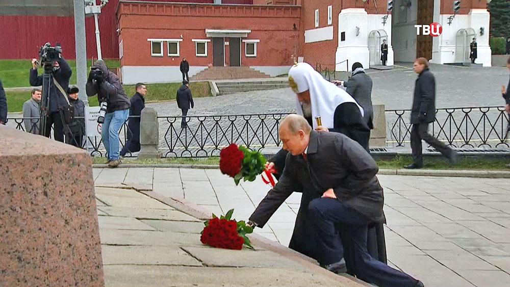Владимир Путин и Патриарх Кирилл возложили цветы к памятнику Минину и Пожарскому в Москве
