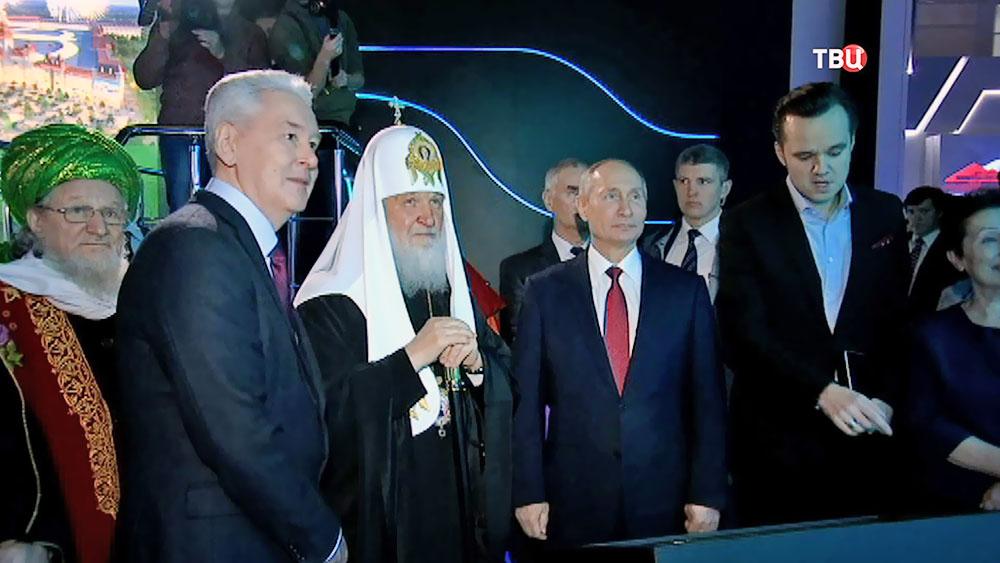 Владимир Путин, Патриарх Кирилл и Сергей Собянин на выставке