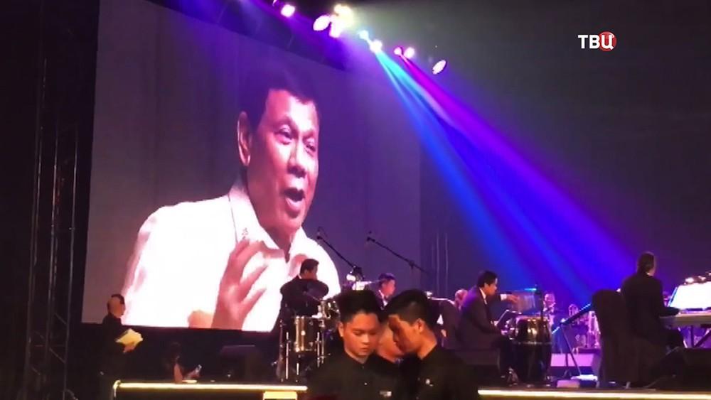 Президент Филиппин Родриго Дутерте поет на саммите АСЕАН