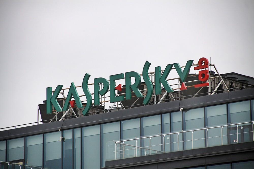 "Логотип компании - разработчика антивирусных программ ""Лаборатория Касперского"""