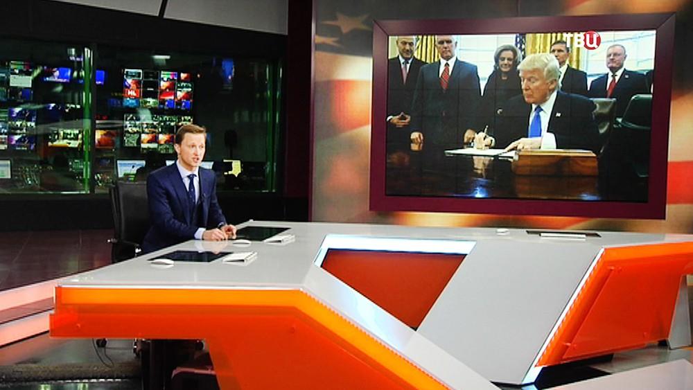 Студия телеканала Russia Today