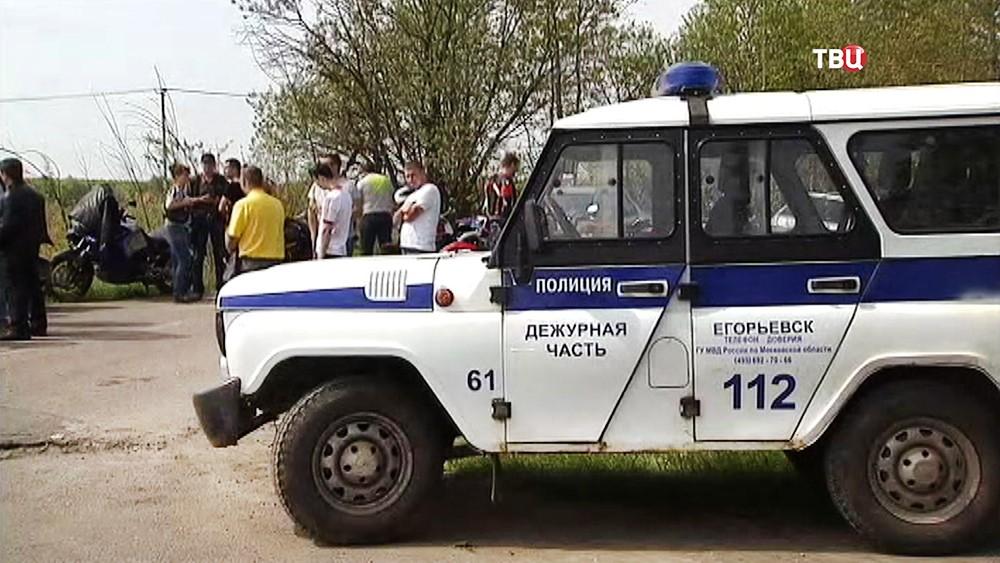 Полиция Егорьевска на месте преступления