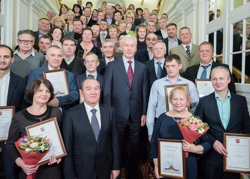 Сергей Собянин вручил награды лучшим работникам ЖКХ