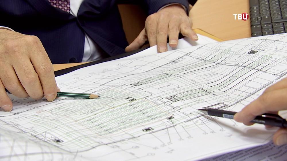 Инженерная документация