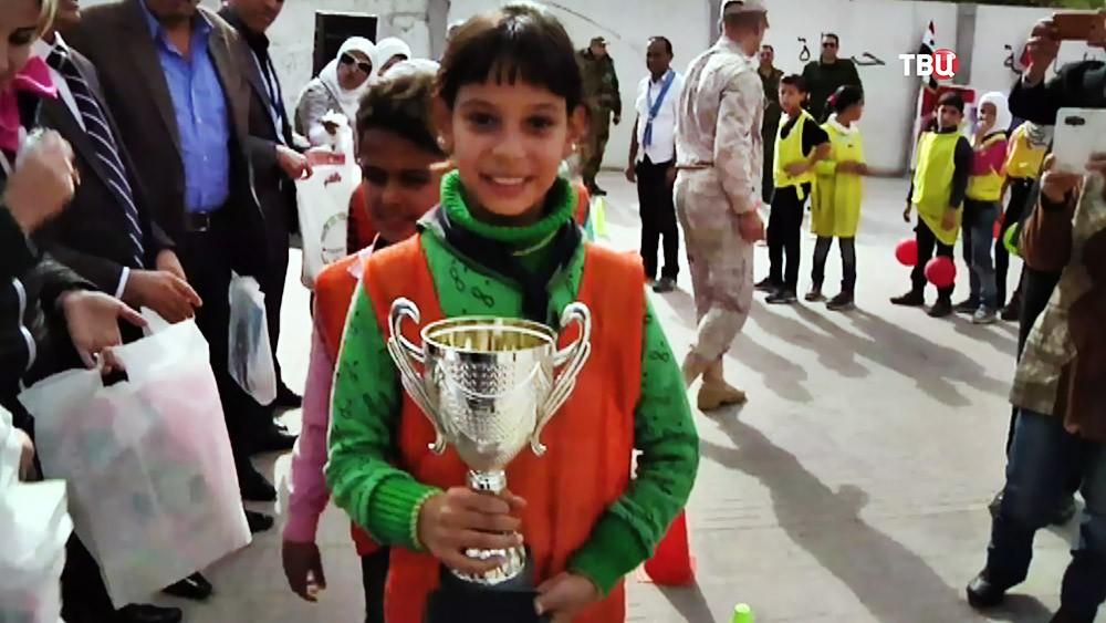 Спортивный праздник для сирийских школьниковкойствий