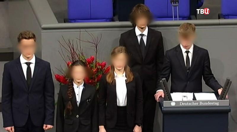 Школьники выступают в Бундестаге