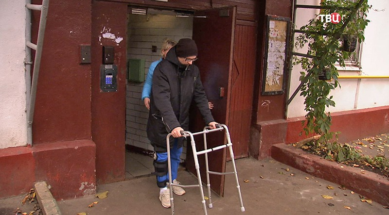 сайт знакомс тв для инвалидов