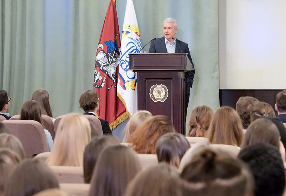 Сергей Собянин встретился со студентами Российского экономического университета имени Г.В. Плеханова