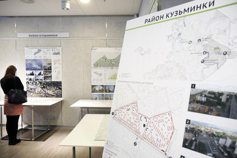 Выставка проектов экспериментальных площадок реновации