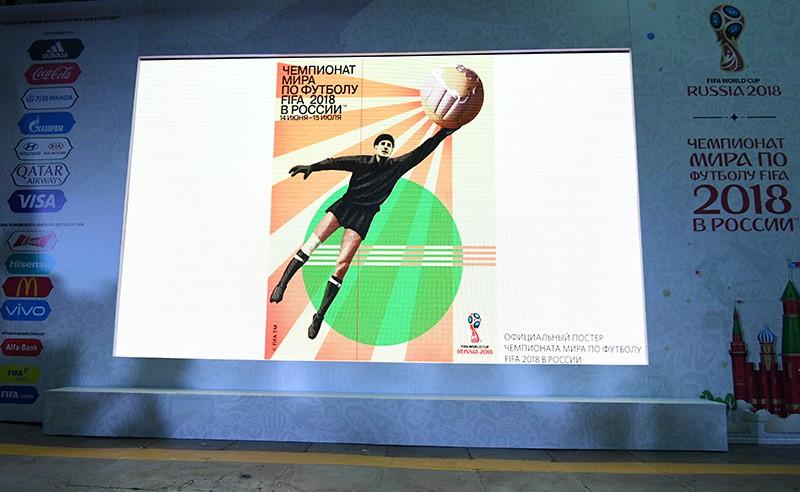 Официальный плакат ЧМ-2018 по футболу