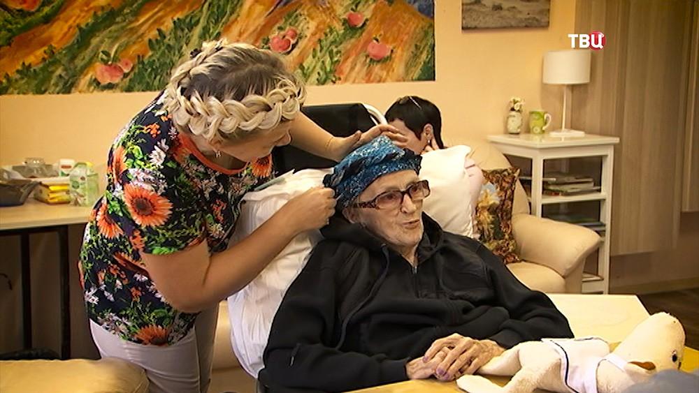 Многопрофильный центр для тяжелобольных людей