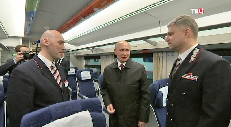 """Владимир Путин на станции """"Москва-Киевская"""""""