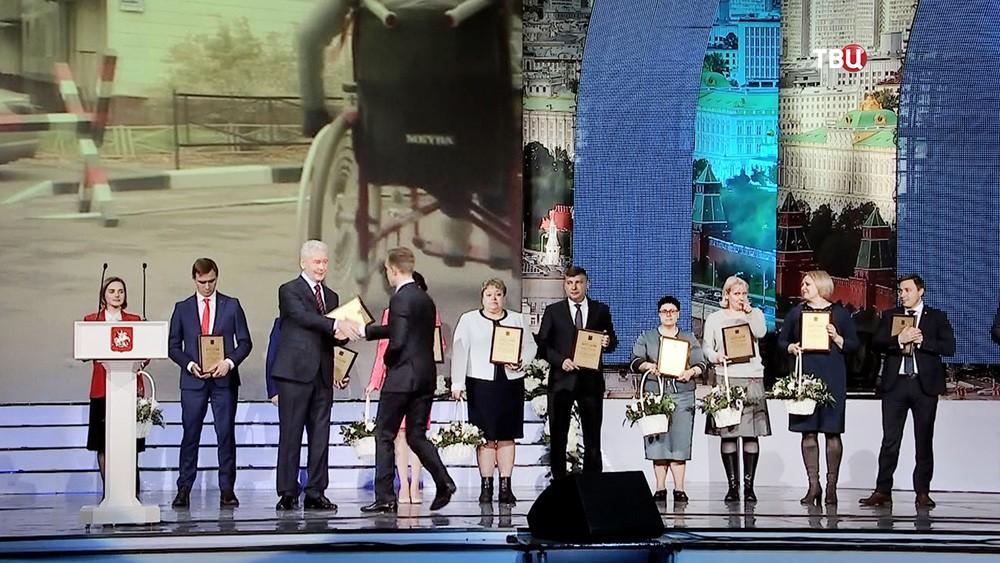 Мэр Москвы Сергей Собянин во время церемонии награждения