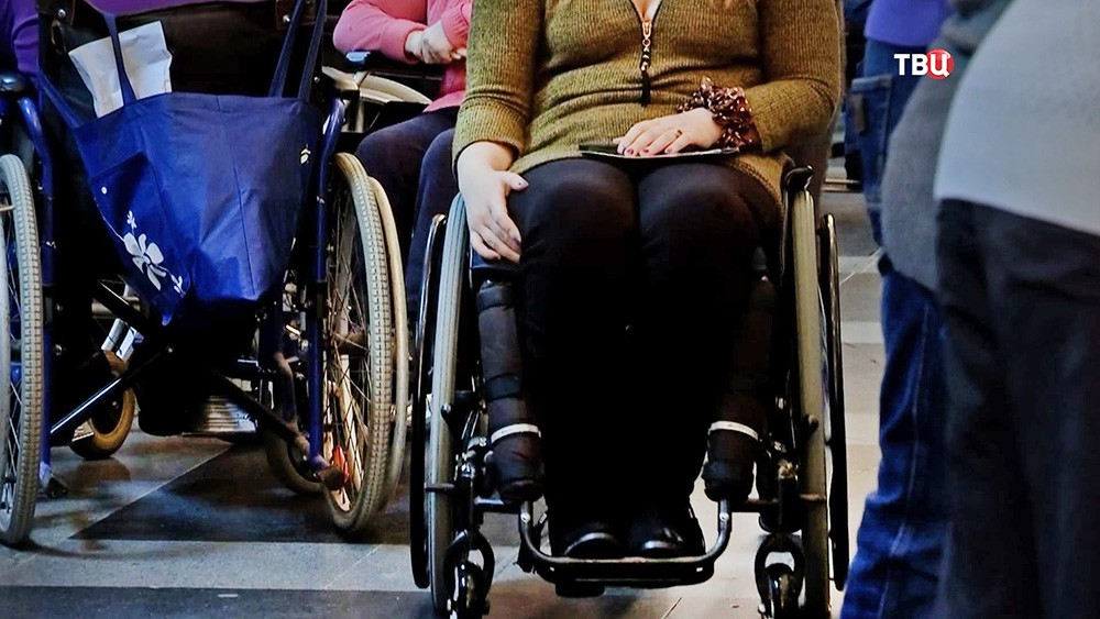 Инвалиды-колясочники