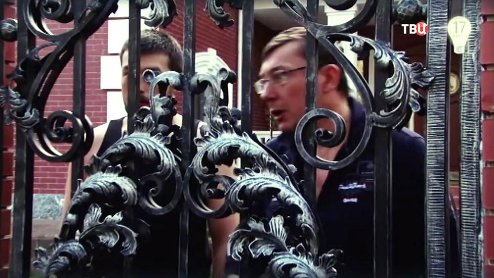 Генпрокурор Украины Юрий Луценко за оградой своего особняка