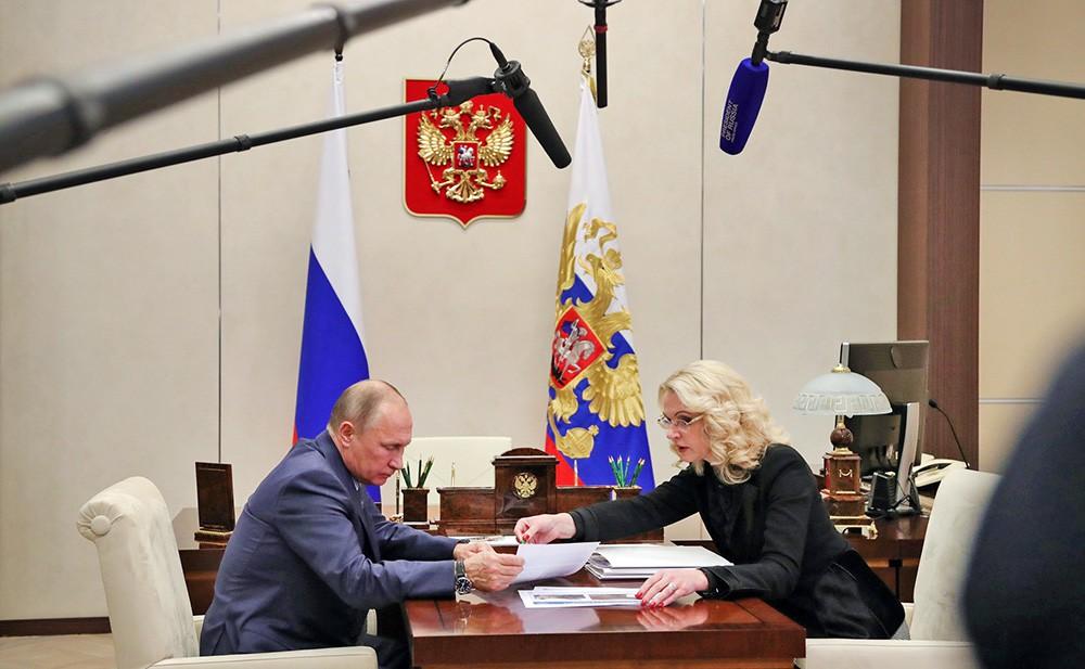 Голикова отчиталась Путину онарушениях на1,5 триллиона руб.?