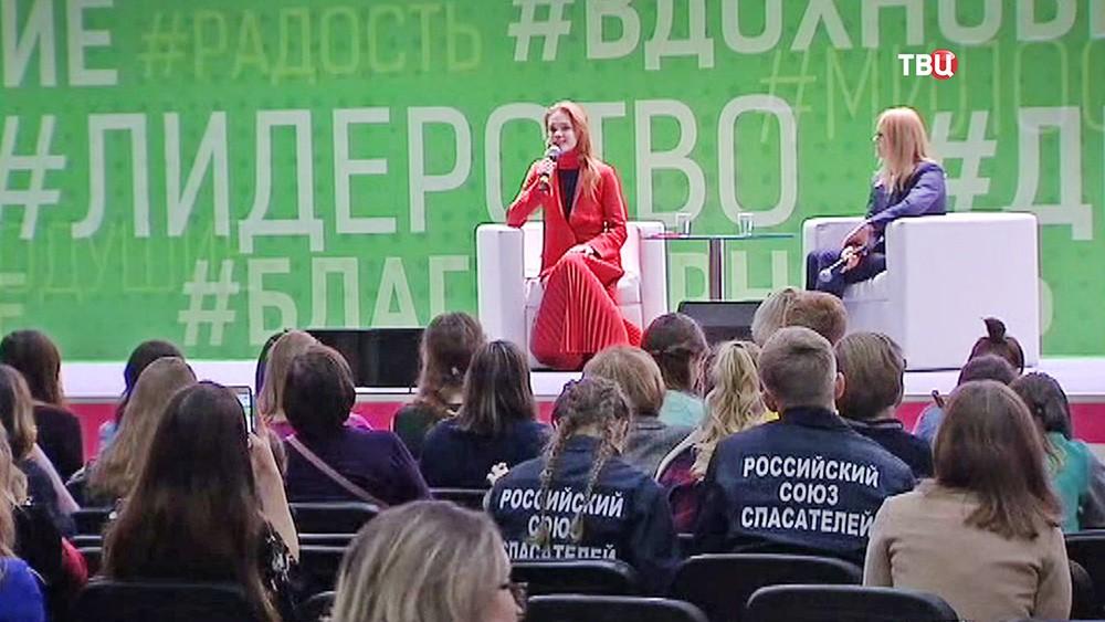 Всероссийский форум добровольцев