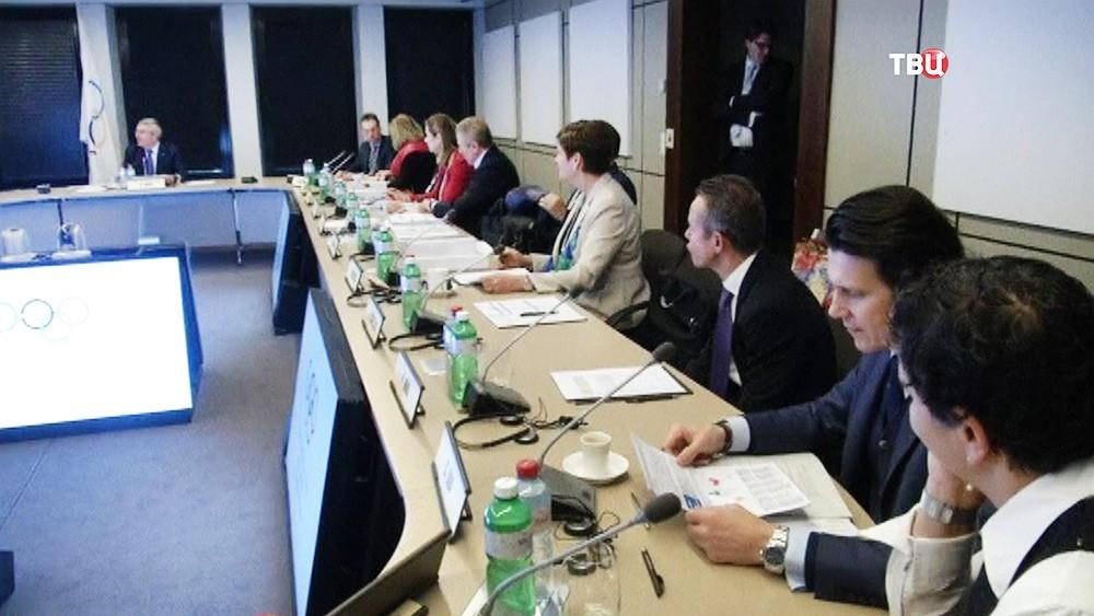 Заседание Международного олимпийского комитета (МОК)