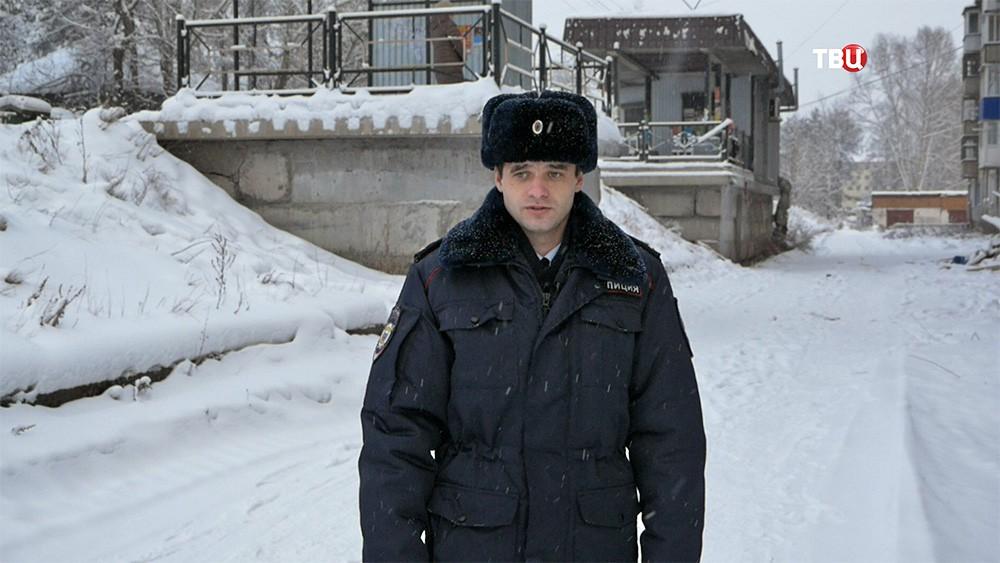 Полицейский спасший из пожара 15 человек в Иркутской области