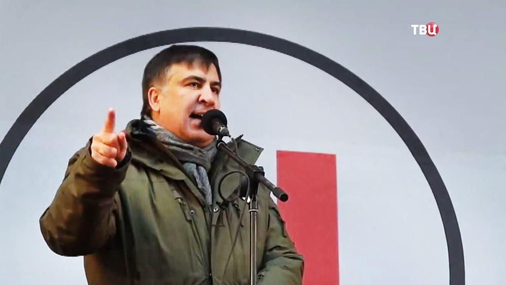 Михаил Саакашвили выступает на митинге
